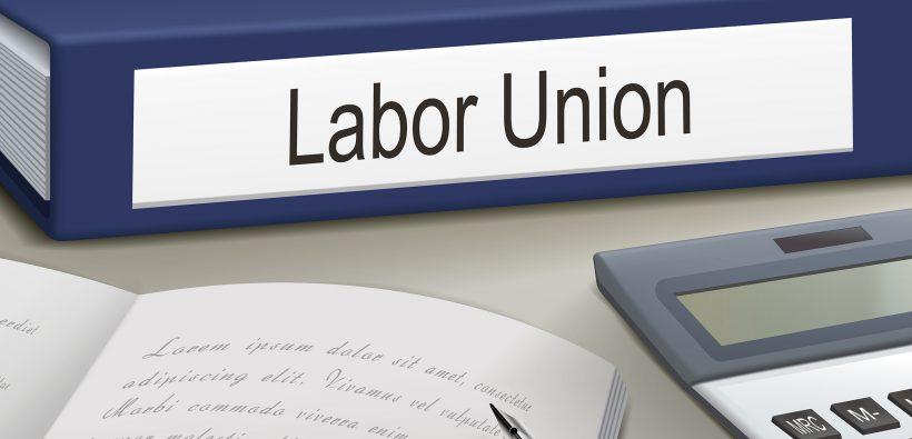 ない 労働 会社 組合 労働組合がない会社でも困らない、労働問題の相談方法は??